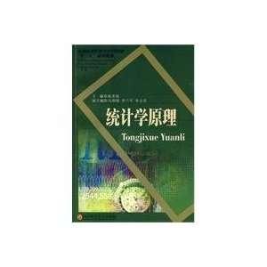 ) YANG XIAO HAI FENG CHAO WEN LI LAN JUN LI WEN LIANG FU Books