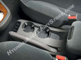 Hyundai Tucson Cup Holder Inserts