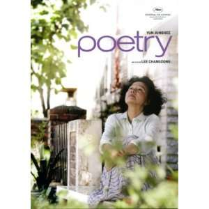 Poetry by Changdong Lee 2010 Cannes Film Festival