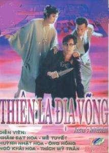 Thien La Dia Vong, Tron Bo 3 Dvd, Phim Xa Hoi HK 21 Tap