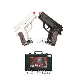 SPRING AIRSOFT PISTOL GUN + CARRY CASE BLACK SILVER