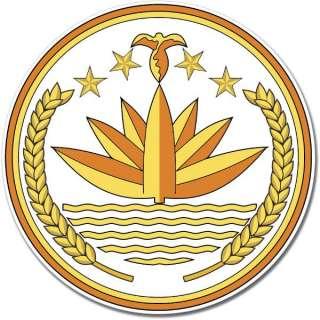 Bangladesh Coat of Arms Emblem Wall Window Car Sticker Decal Mural
