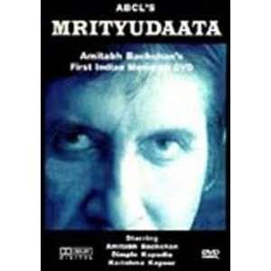 Mrityudaata Amitabh Bachchan, Dimple Kapadia, Karisma