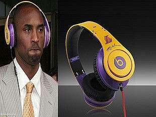 Monster Cable Products Beats by Dr.Dre Studio Headphones Kobe Memorial